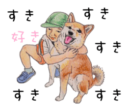 Favorite parts of SHIBAINU 2 sticker #4279336