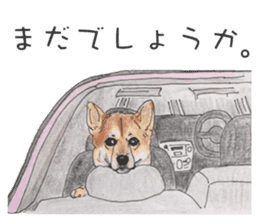 Favorite parts of SHIBAINU 2 sticker #4279344
