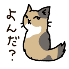 my cats vol.1 sticker #4280493