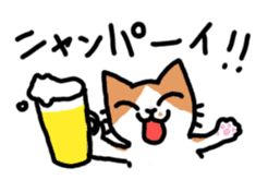 my cats vol.1 sticker #4280508