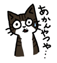 my cats vol.1 sticker #4280518