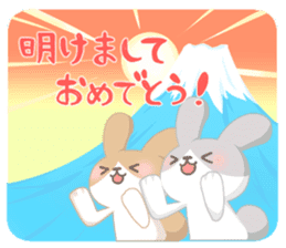 Good friend rabbit. sticker #4281505