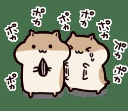 The Talking Hamster2 sticker #4285617