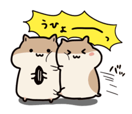 The Talking Hamster2 sticker #4285618