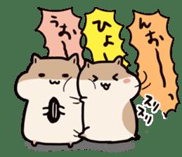 The Talking Hamster2 sticker #4285619