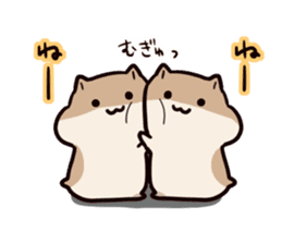 The Talking Hamster2 sticker #4285620