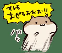 The Talking Hamster2 sticker #4285621
