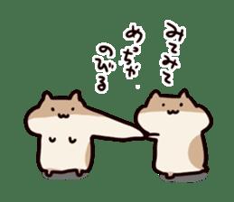 The Talking Hamster2 sticker #4285623