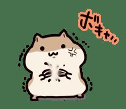 The Talking Hamster2 sticker #4285625
