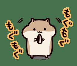The Talking Hamster2 sticker #4285628