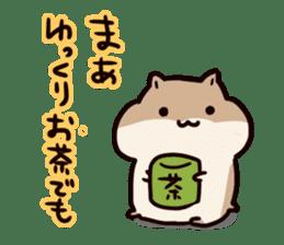 The Talking Hamster2 sticker #4285629