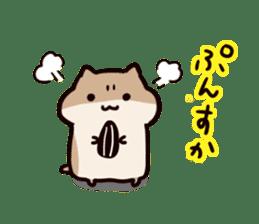 The Talking Hamster2 sticker #4285632