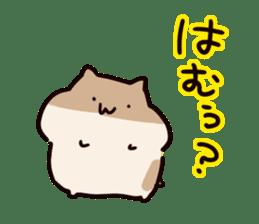 The Talking Hamster2 sticker #4285634