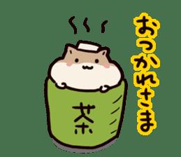 The Talking Hamster2 sticker #4285649