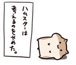 The Talking Hamster2 sticker #4285654