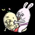 ウサギのUジ