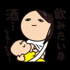 Ikuko during child-rearing