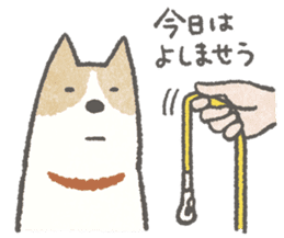 Lazy-dog's excuses sticker #4301547