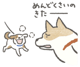 Lazy-dog's excuses sticker #4301550