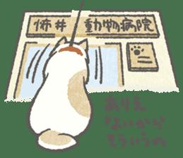 Lazy-dog's excuses sticker #4301551