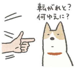 Lazy-dog's excuses sticker #4301559