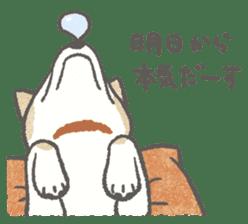 Lazy-dog's excuses sticker #4301561