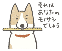 Lazy-dog's excuses sticker #4301566
