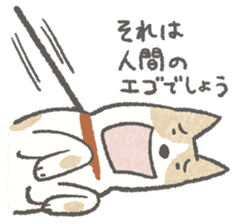 Lazy-dog's excuses sticker #4301567