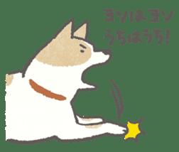 Lazy-dog's excuses sticker #4301570