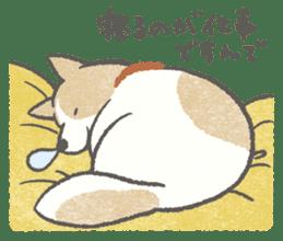 Lazy-dog's excuses sticker #4301576