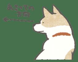 Lazy-dog's excuses sticker #4301578