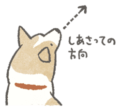 Lazy-dog's excuses sticker #4301579