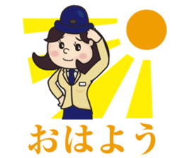 Ekino Michika sticker #4304024