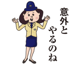 Ekino Michika sticker #4304039