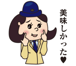 Ekino Michika sticker #4304053