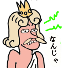 King-KAMI COMMENTS(Japanese) sticker #4306310