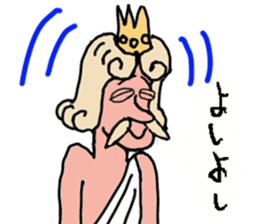 King-KAMI COMMENTS(Japanese) sticker #4306318