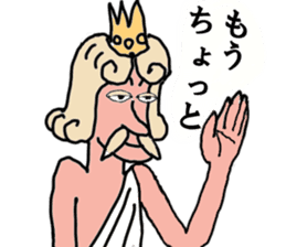 King-KAMI COMMENTS(Japanese) sticker #4306320