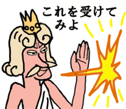 King-KAMI COMMENTS(Japanese) sticker #4306321
