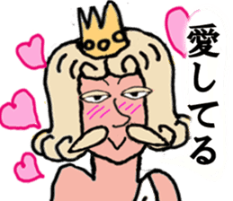 King-KAMI COMMENTS(Japanese) sticker #4306322
