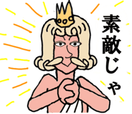King-KAMI COMMENTS(Japanese) sticker #4306324