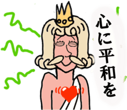 King-KAMI COMMENTS(Japanese) sticker #4306325