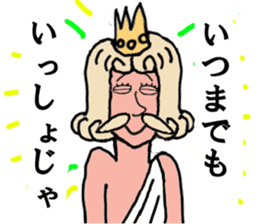 King-KAMI COMMENTS(Japanese) sticker #4306328