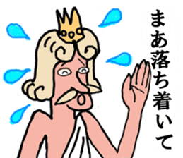 King-KAMI COMMENTS(Japanese) sticker #4306329