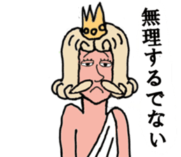 King-KAMI COMMENTS(Japanese) sticker #4306330