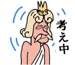King-KAMI COMMENTS(Japanese) sticker #4306331