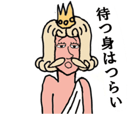 King-KAMI COMMENTS(Japanese) sticker #4306332