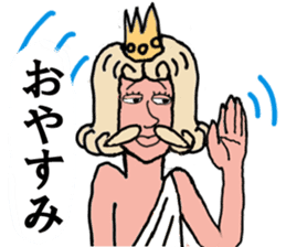King-KAMI COMMENTS(Japanese) sticker #4306336