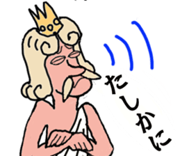 King-KAMI COMMENTS(Japanese) sticker #4306338