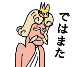 King-KAMI COMMENTS(Japanese) sticker #4306340